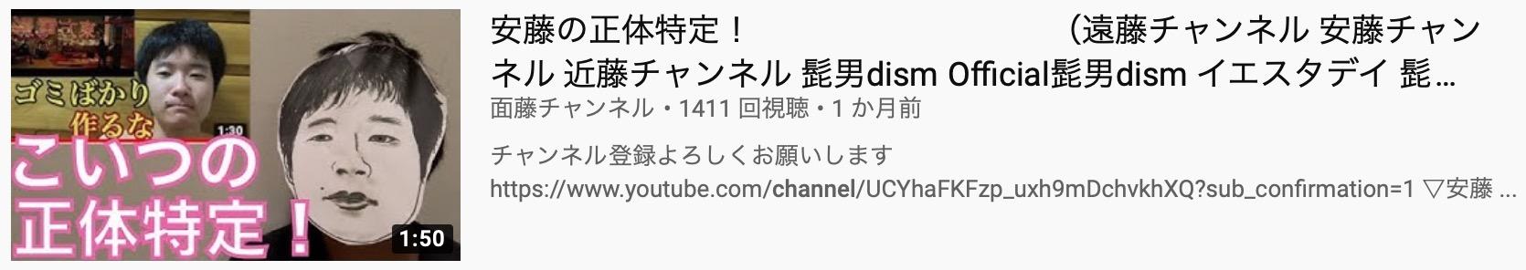 遠藤チャンネル アイコン